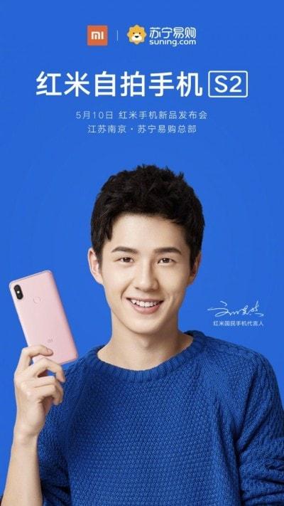 Xiaomi Redmi S2 diperkirakan launching tanggal 10 Mei 2018