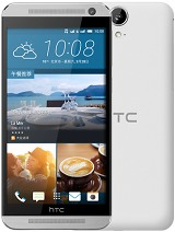 Spesifikasi HTC One E9