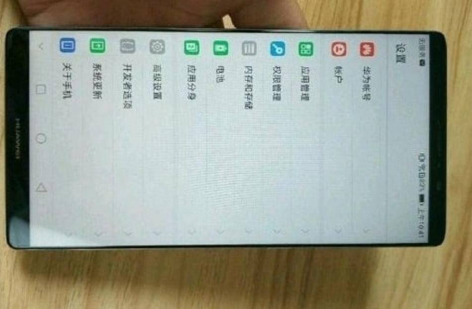 [BOCORAN] Gambar Huawei mate 10 muncul di internet, fulscreen tanpa tombol Home