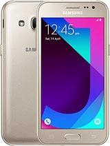 Spesifikasi Samsung Galaxy J2 (2017)