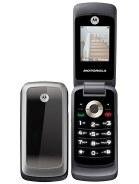 Motorola WX265