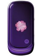 Motorola PEBL VU20
