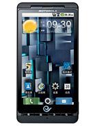 Spesifikasi Motorola DROID X ME811