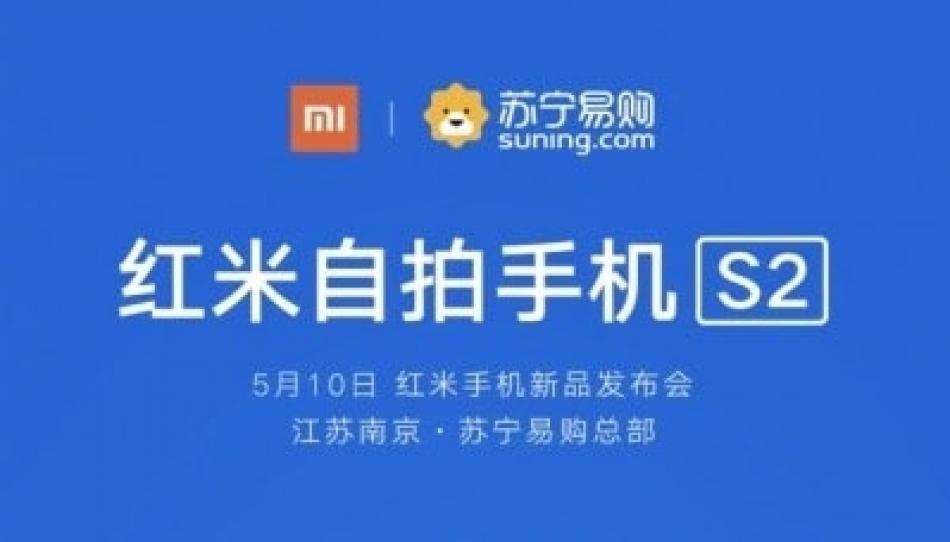 Berita Xiaomi Xiaomi Redmi S2 diperkirakan launching tanggal 10 Mei 2018