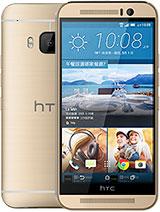 Spesifikasi HTC One M9s
