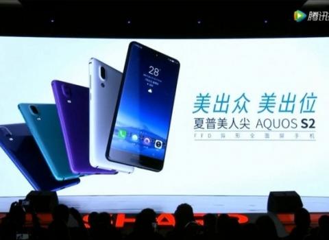Sharp Aquos S2 rilis, smartphone fullscreen dengan bezel yang tipis
